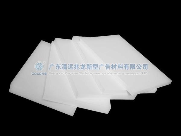Zolong PVC building boards / car dedicated board